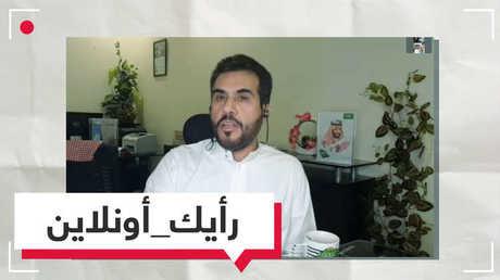 محلل سعودي: