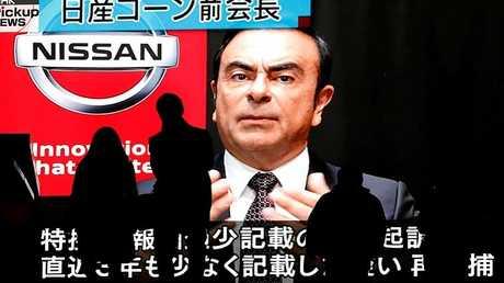 محكمة طوكيو تبقي غصن قيد الاعتقال