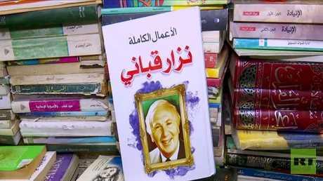 انطلاق فعاليات معرض سور الأزبكية بمصر