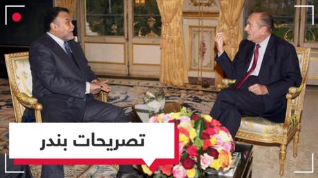 توسط لبشار الأسد لدى بريطانيا لتكوين في طب العيون! رئيس الاستخبارات السعودية السابق يكشف أسرارا هامة
