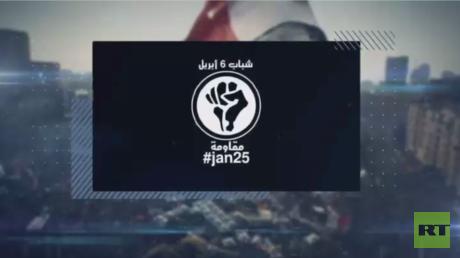 ثورة 25 يناير.. مصير رموزها وقادتها