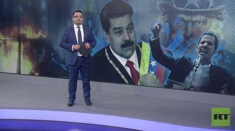 دور واشنطن في تأجيج الأزمة بفنزويلا