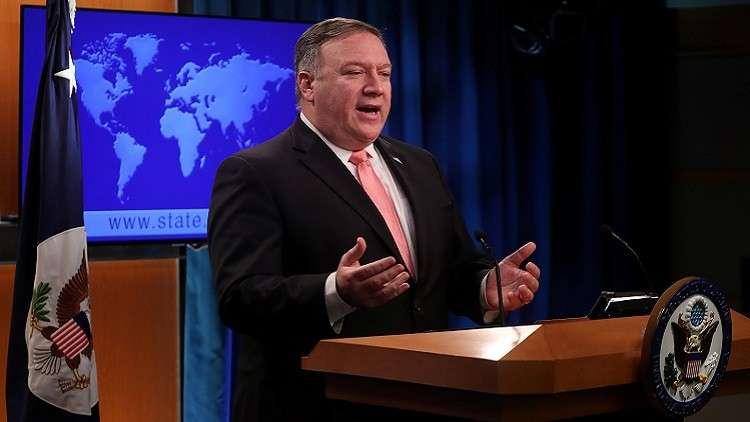 بومبيو قد يعلن اليوم تعليق التزام واشنطن بالمعاهدة الصاروخية مع موسكو