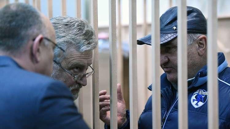 راؤول أراشوكوف أثناء جلسة المحاكمة