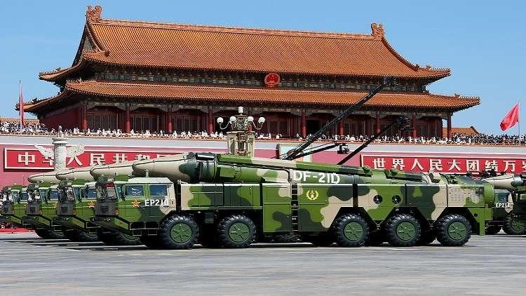 عرض عسكري في بكين (صورة أرشيفية)