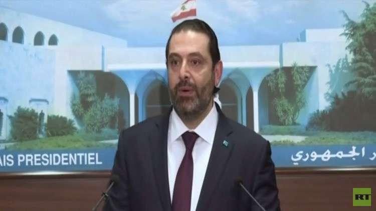إعلان تشكيل حكومة وحدة وطنية في لبنان