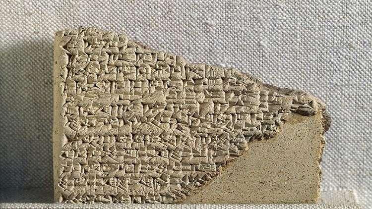 ألواح طينية من العراق تكشف أسرارا طبية تعود لآلاف السنين
