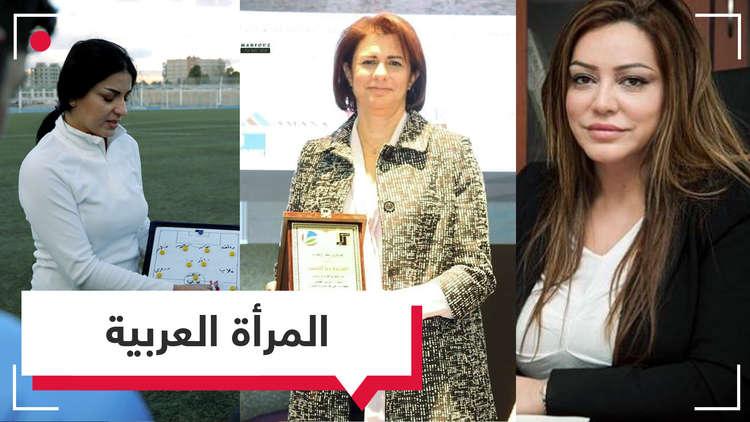 لأول مرة عربيا.. وزيرة للداخلية في لبنان وتونسية تخوض الانتخابات الرئاسية