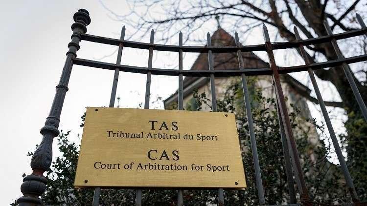 محكمة التحكيم الرياضية تقرر إيقاف 12 رياضيا روسيا
