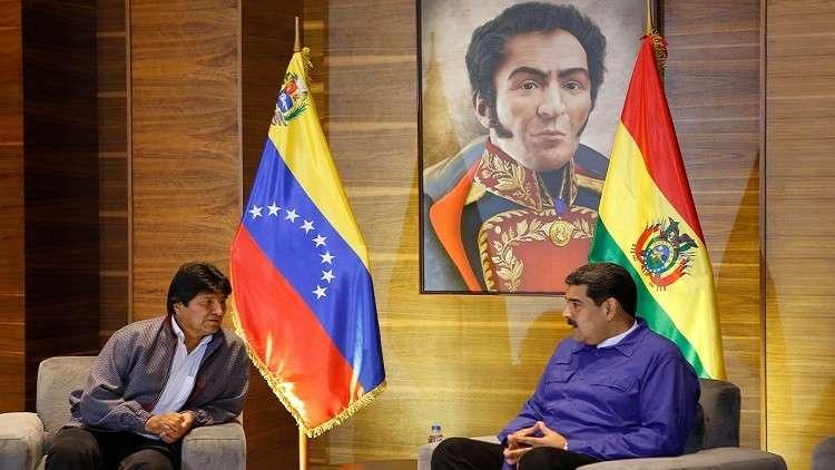 رئيس بوليفيا إيفو موراليف في زيارة إلى نظيره الفنزويلي نيكولاس مادورو في كراكاس