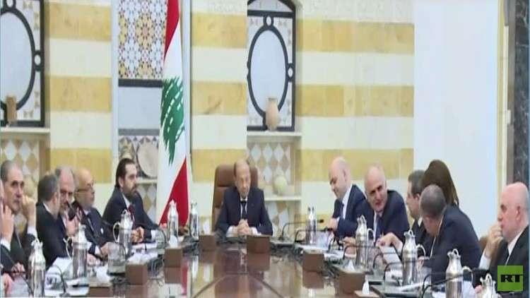 الحكومة اللبنانية تعقد جلستها الأولى