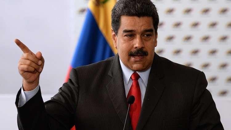 مادورو يؤيد إجراء انتخابات برلمانية مبكرة في فنزويلا