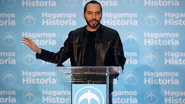 فلسطيني الأصل بوكيلي يعلن فوزه في الانتخابات الرئاسية في السلفادور