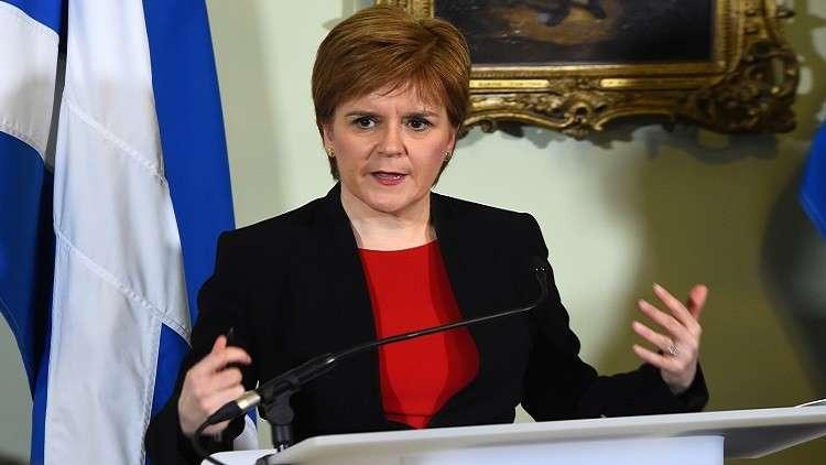 زعيمة أسكتلندا ترفع صوتها مجددا ضد بريكست