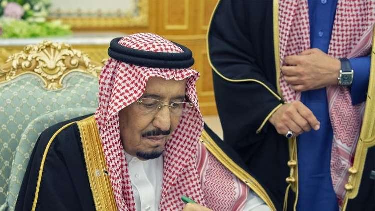 شاهد صورة الملك سلمان بن عبد العزيز في عمر 3 سنوات Rt Arabic