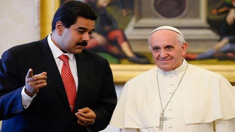 مادورو يستعين بالبابا فرنسيس