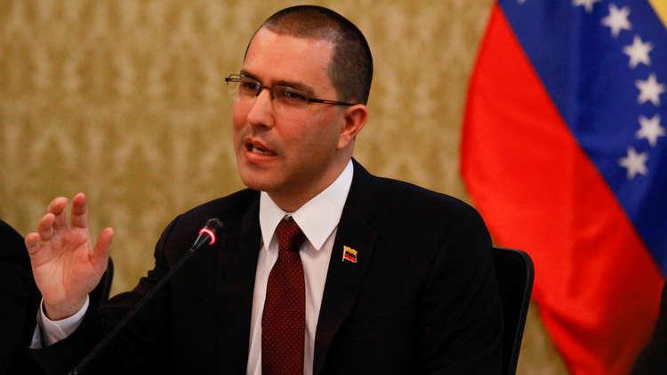 فنزويلا: سنراجع علاقاتنا مع الدول الأوروبية التي اعترفت بغوايدو