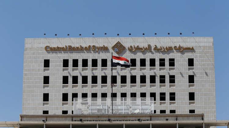 لأول مرة في تاريخه.. المركزي السوري يصدر شهادات إيداع بـ 100 مليون ليرة