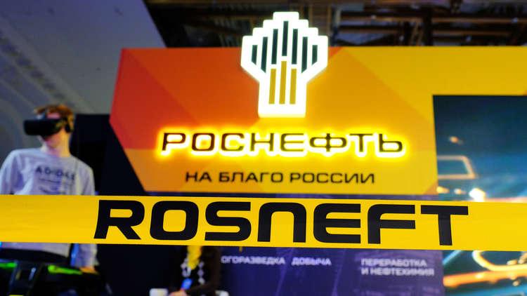 قفزة في أرباح عملاق النفط الروسي
