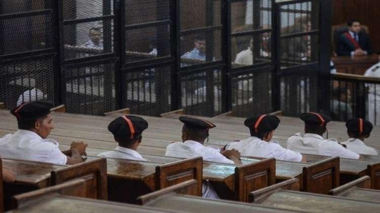 مصر تبدأ محاكمة أعضاء تنظيم