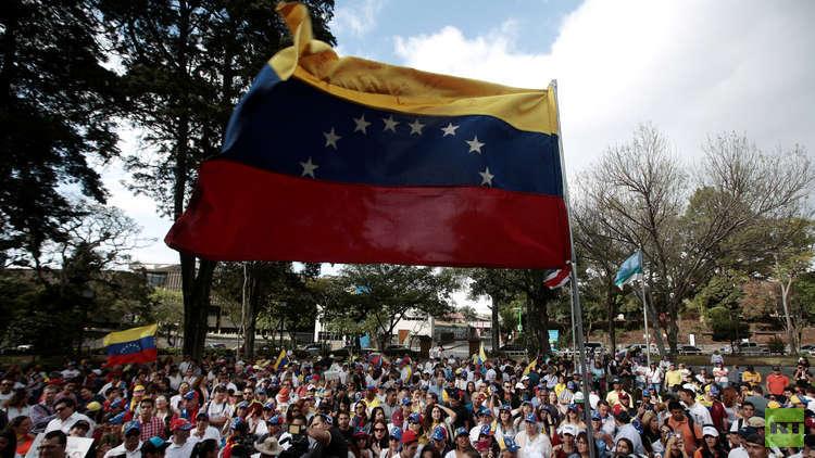 مصدر برلماني: إيطاليا واليونان تعرقلان موقفا أوروبيا موحدا حيال فنزويلا