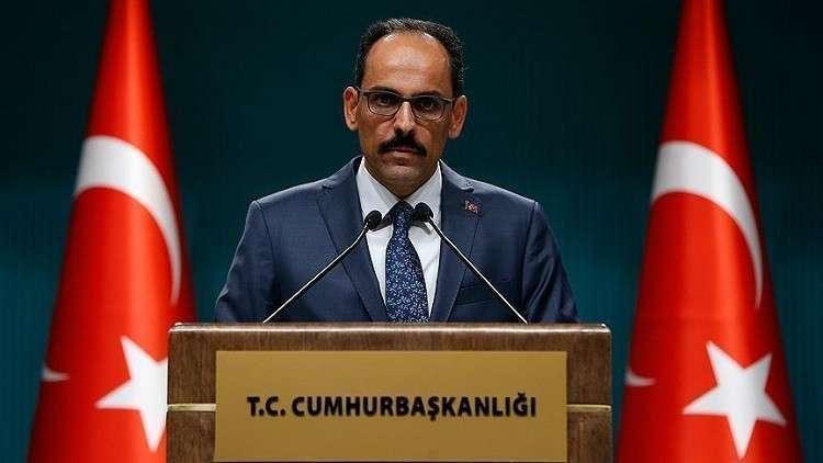 الرئاسة التركية تستنكر إحياء فرنسا ذكرى إبادة الأرمن