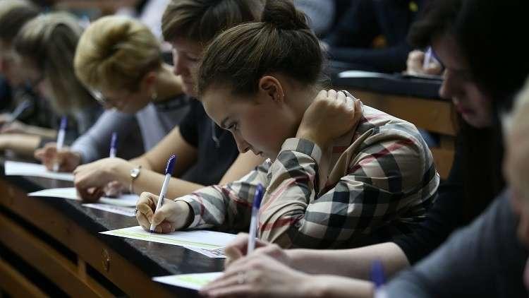 إنشاء مجموعة مراكز لتعليم اللغة الروسية في سوريا حتى 2025