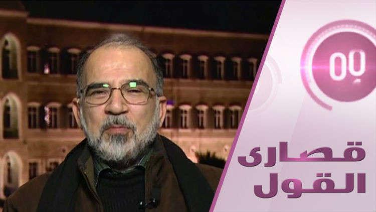 مستشار الرئاسة الإيرانية سابقا: الإمام الخميني يناور أيضا!