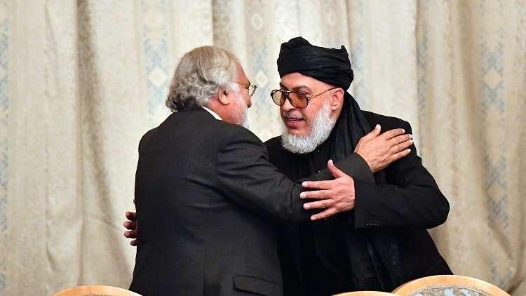 اختتام مفاوضات السلام الأفغانية في موسكو