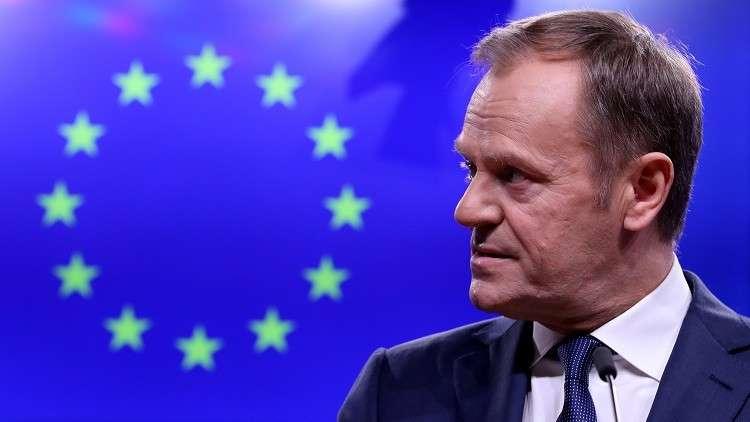 رئيس المجلس الأوروبي: دعاة