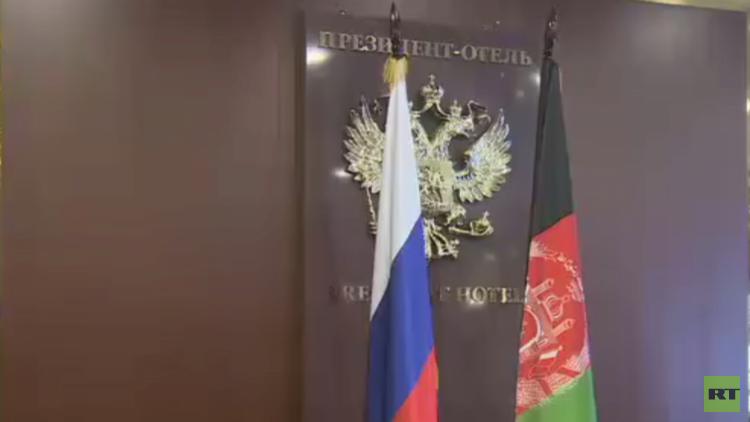 اختتام أعمال منتدى موسكو الأفغاني