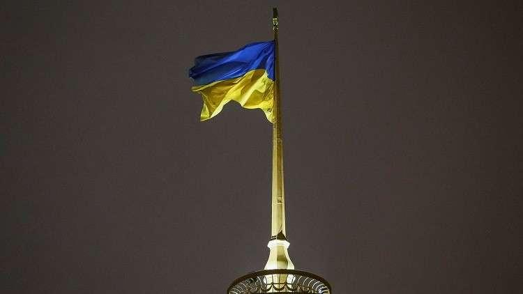 أوكرانيا تتوجه إلى الناتو بطلب قبولها في الحلف فورا