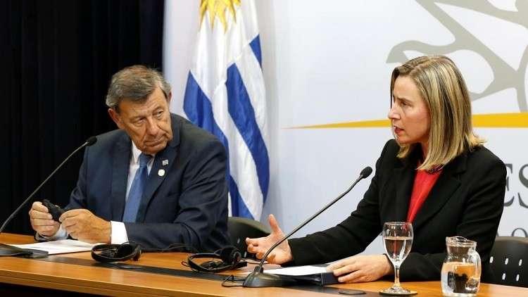اجتماع أوروبي أمريكي لاتيني يدعو لإجراء