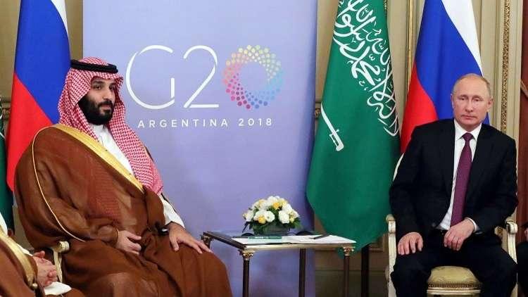 روسيا والسعودية في خندق واحد