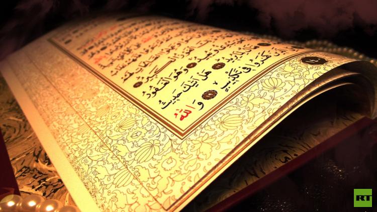 صورة.. أقدم نسخة من القرآن الكريم تعرض في الصين