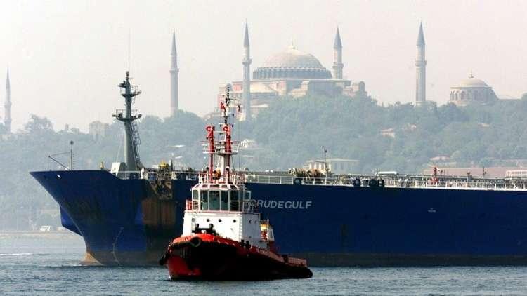 تركيا لا تسمح بمرور النفط الروسي إلى أوروبا