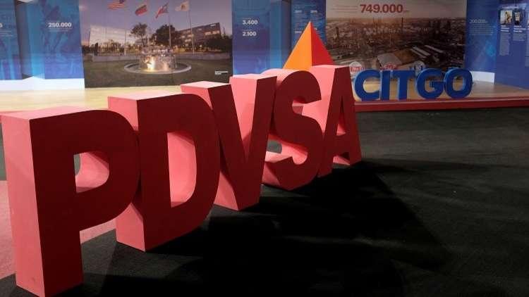 شعار شركة النفط الوطنية الفنزويلية