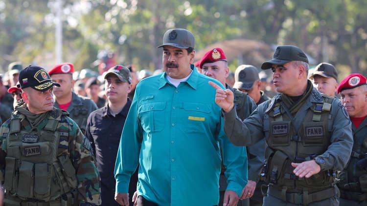 مادورو  يؤكد أن جنود بلاده وقواتها المسلحة سيدافعون عن أرضهم المقدسة بوجه