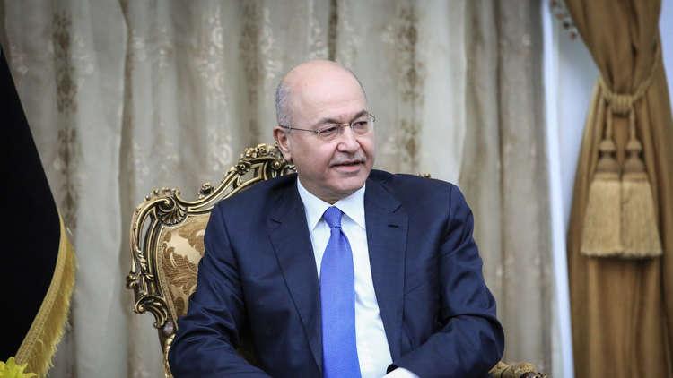 الرئيس العراقي يؤكد أهمية الإسراع بحفظ الأدلة التي تدين