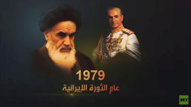 إيران تحتفل بالذكرى الـ40 لانتصار ثورتها