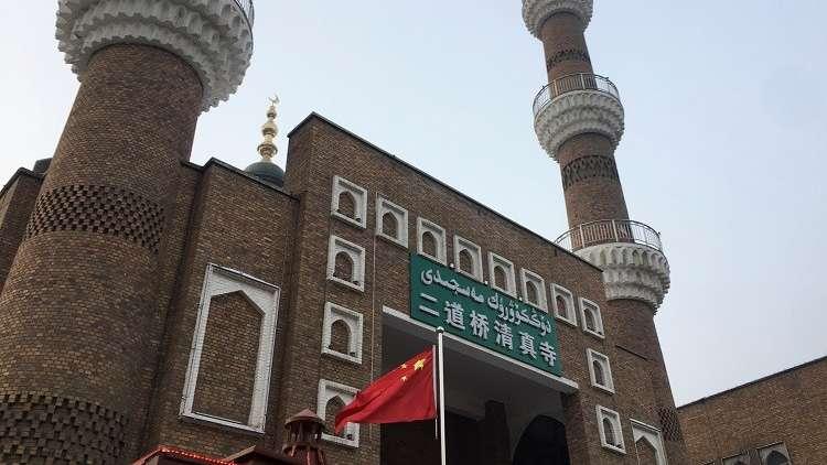 الصين ترفض انتقادات تركيا بشأن الأويغور