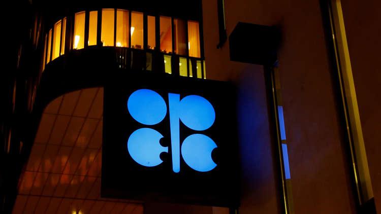 أوبك: لا نتلاعب بأسعار النفط