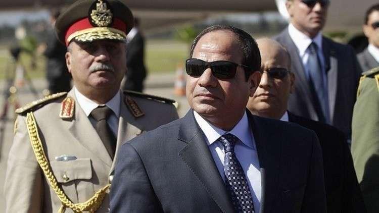 مصر.. السيسي يعدل قانون الأسلحة والذخائر