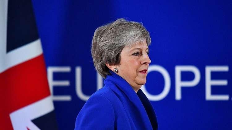 غالبية الوزراء البريطانيين ينتظرون استقالة رئيسة الحكومة ماي هذا الصيف