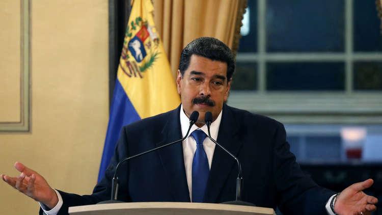 ملياردير عربي يستعد للاستثمار في فنزويلا