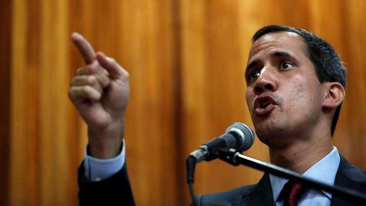 غوايدو يحذر الجيش الفنزويلي!