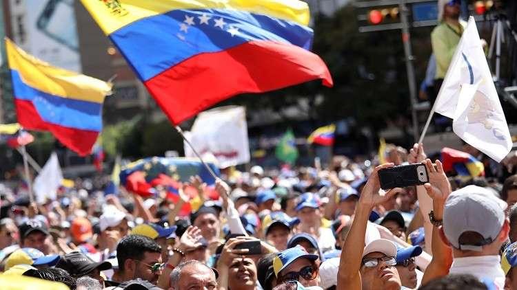 مظاهرات لمؤيدي ومعارضي مادورو في فنزويلا