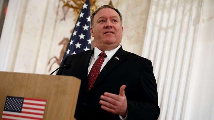 واشنطن تسعى لشيطنة إيران وتأمين الدعم لإسرائيل في مؤتمر وارسو اليوم