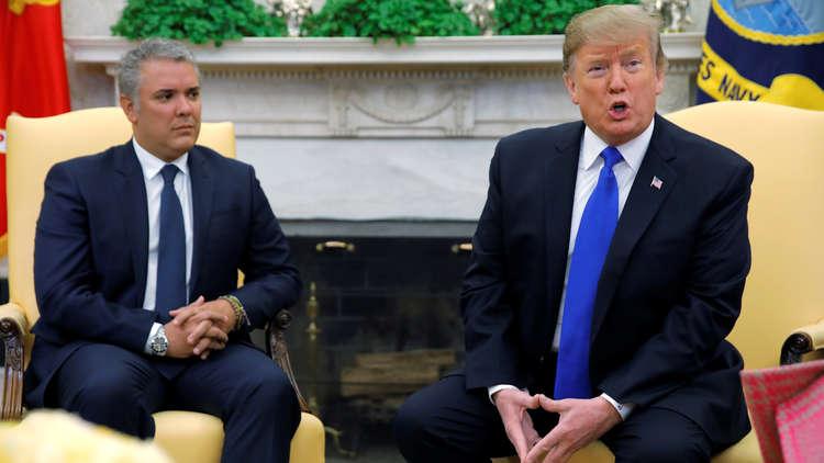 الرئيسان الأمريكي والكولومبي يؤكدان دعمهما لـ
