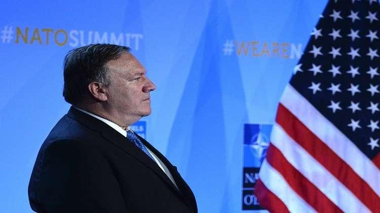 بومبيو لم يؤكد الاتفاق بشأن تفتيش دولي لمنشآت ذرية كورية شمالية
